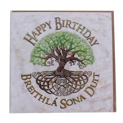Geburtstagskarte keltischer Lebensbaum